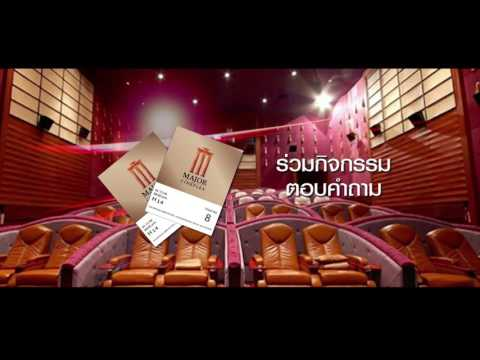 Nation TV Movie Club