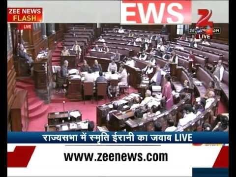 Smriti Irani Answer To Opposition In Rajya Sabha