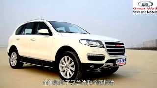 Тест драйв Great Wall Haval H8 2.0 AT AWD