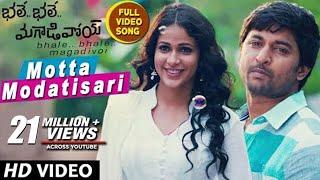Motta Modatisari Full Video Song    Bhale Bhale Magadivoi    Nani, Lavanya Tripathi