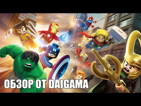«LEGO Marvel Super Heroes»: Обзор