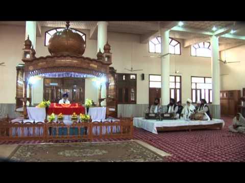 Waheguru Naam - Gurudwara Shri Har Rai Sahib - Sikh Kirtans -...