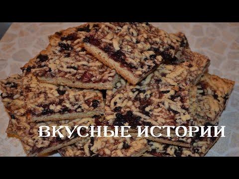 Пирог с жидким вареньем рецепт