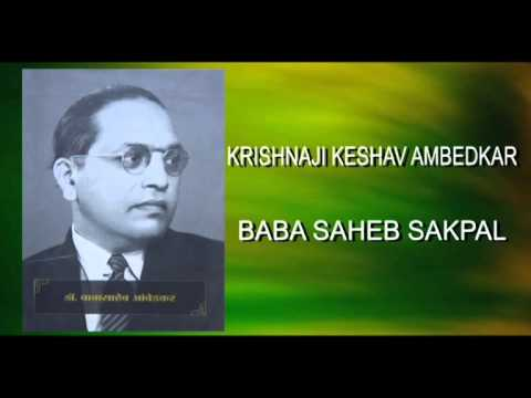 Personalities Of India   Dr  Baba Saheb Ambedkar Film No 143 video