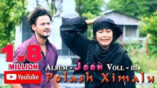 Palash Ximalu || New Assamese Song || Apurba Jaan ||