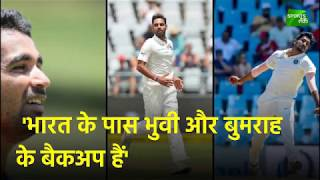 #INDvsENG: India Has Strong Bench Strength In Pace Bowling: Zaheer   Sports Tak