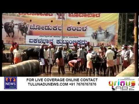 Tulunadu News - Aikala Kanthabare Boodabare Kambala 2013 DVD 1