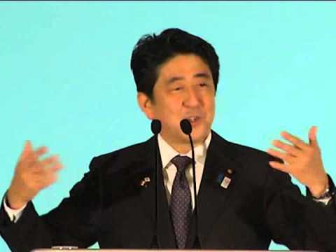 THE 33rd SINGAPORE LECTURE by His Excellency Shinzo Abe, Prime Minister of Japan