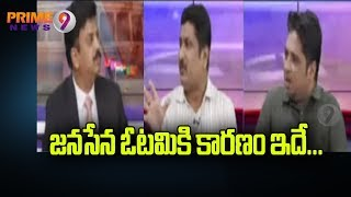 What Was The Main Reason Behind TDP Failure In 2019 Election? | Cross Fire | Prime9 News