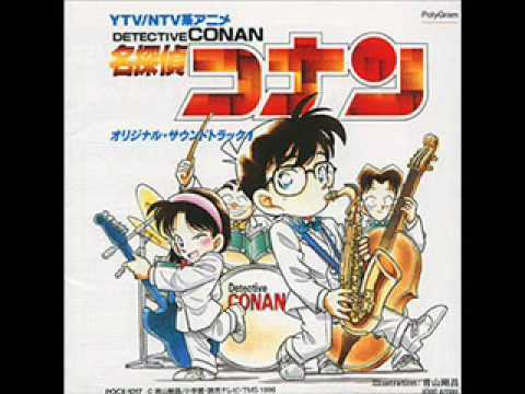 Detective Conan OST 1 Culprit's Agito Video