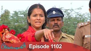 Priyamanaval Episode 1102, 25/08/18