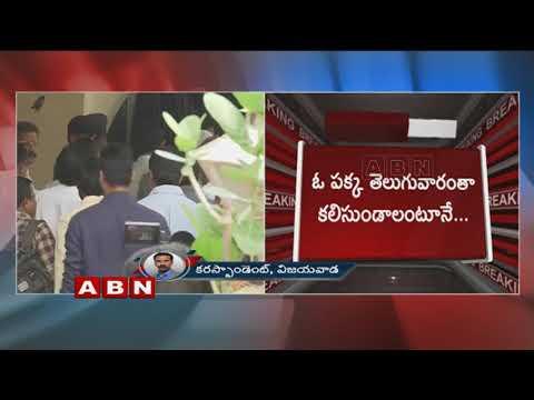 టీఆర్ఎస్పై మంత్రి లోకేష్ సెటైర్ | Minister Nara Lokesh Satires On CM KCR | ABN Telugu