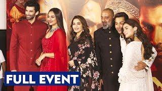 UNCUT - Kalank Teaser Launch | Varun Dhawan, Alia Bhatt, Sanjay Dutt, Sonakshi, Madhuri