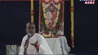 Amma Bhagavan Kalki Varam Program in Nidadavole   West Godavari