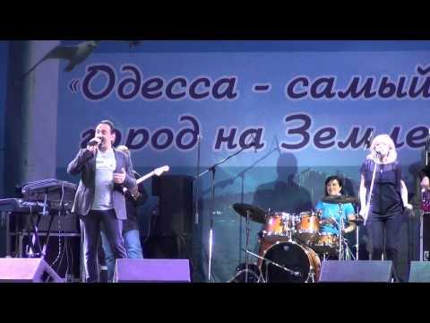 o1.ua - Концерт «Одесса - самый лучший город на земле!»