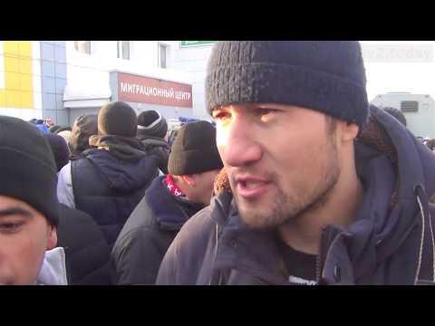 Интервью с мигрантами в очереди за РВП в Томске