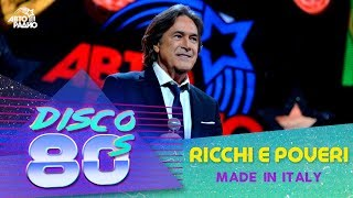 Watch Ricchi E Poveri Made In Italy video