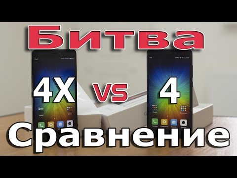 Xiaomi битва Redmi Note 4 vs Redmi Note 4X - кто круче #сравнение, результаты
