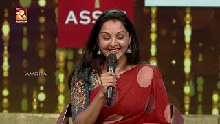 Manju Warrier & Mohanlal Dubsmash in Lal Salam Show at Amrita TV