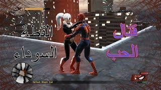 SPIDER-MAN: WEB OF SHADOWS - EPISODE 4 { Gameplay } (PC)