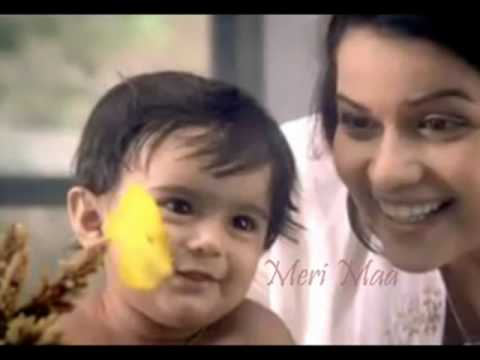 Maa from Taare Zameen Par with Lyrics