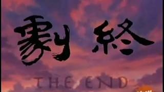 Avatar In the End
