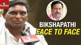 Bikshapathi Face to Face   Minister Chandulal Warning Call to Mulugu Bikshapathi