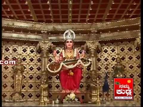 Kudroli Temple, Mangalore Dasara, Navadurge.mp4
