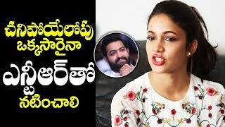 Tollywood Heroine Sensational Comments On NTR || Filmylooks