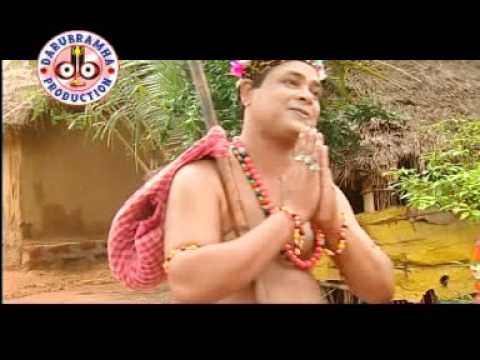 Watch Tamala patarare lekhideli - Bhaba amruta - Oriya Devotional Songs
