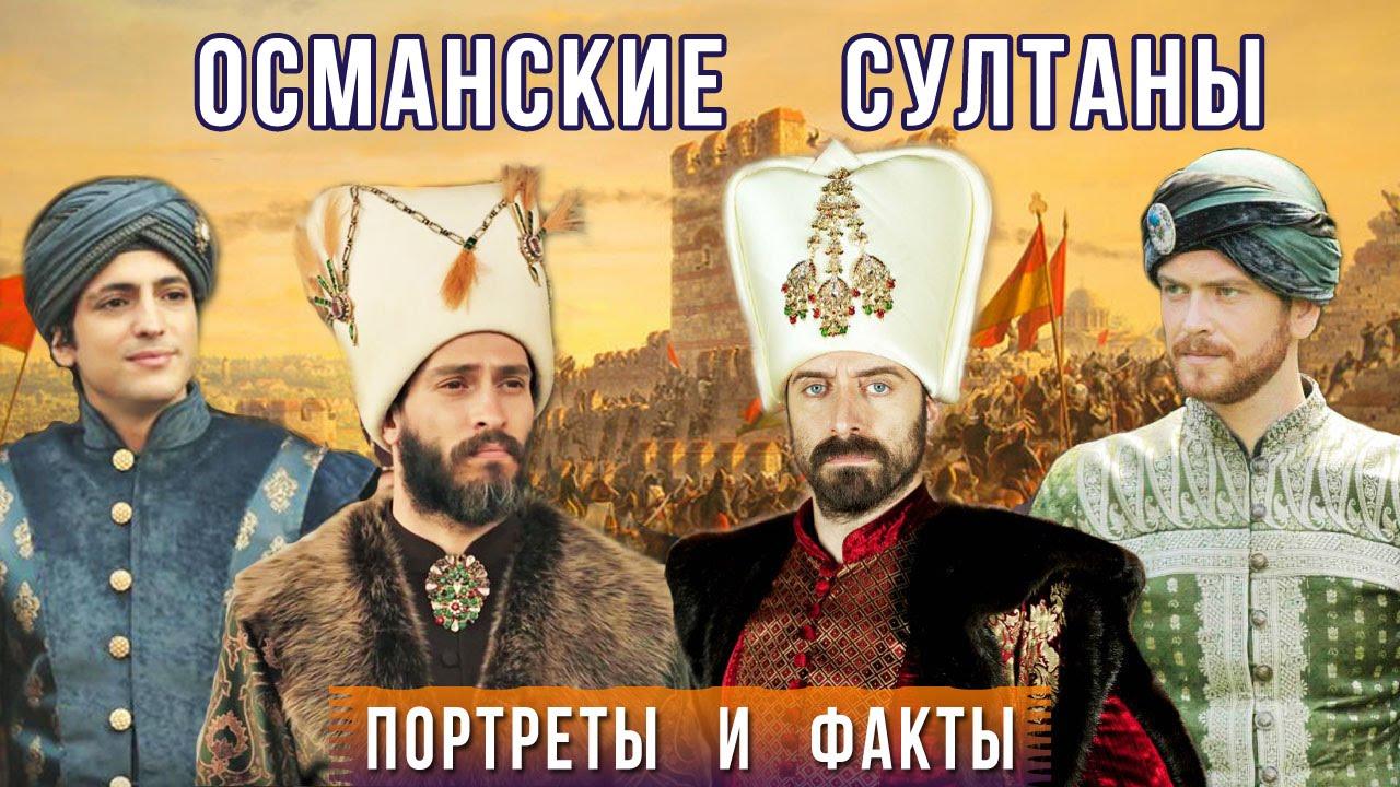 «Кесем Султан Фильм 2 Сезон» — 2015
