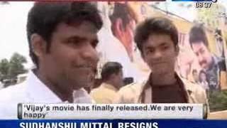 Thalaiva - NewsX : Politics over the film Thalaiva continues