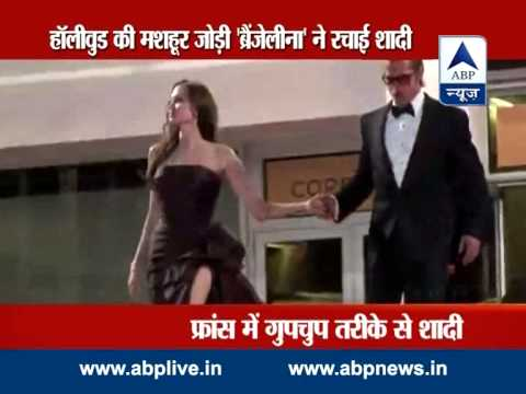 ABP Live: Star couple Brad Pitt and Angelina Jolie tie the knot secretly