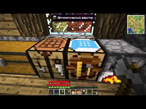 Играем на сервере TownCraft:Industrial Craft 2