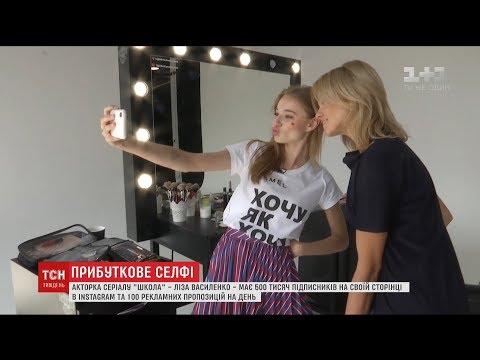 ТСН.Тиждень дізнався, скільки заробляють топові українські блогери