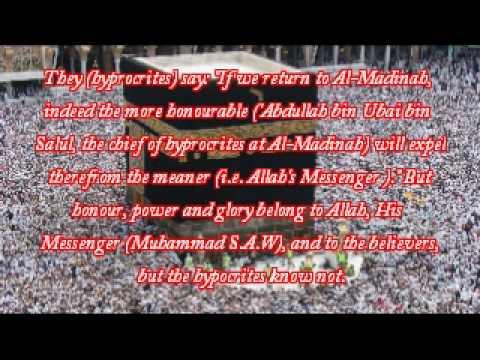 suraht al-munafiqoon imam faisal