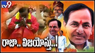 KCR takes blessings of temple priests after election as TRSLP leader