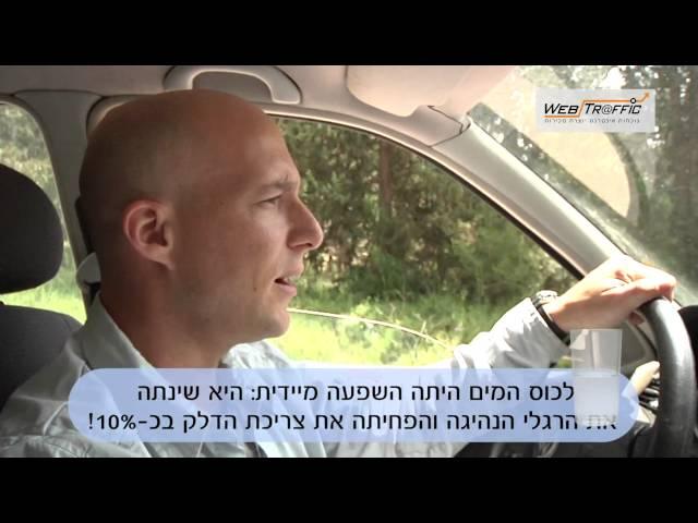 סיקור קמפיין טויוטה ברשתות חברתיות - דני גולן Web-Traffic