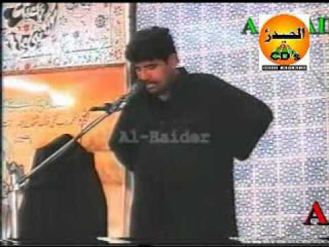 Syed Amir Abbas Rabbani 4th Moharram Part 03 04 video