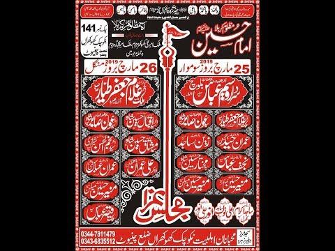 Live Majlis 26 March 18 Rajab Nikku Chak Khokran Chiniot 2019