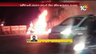 తార్నాక ప్లైఓవర్ బ్రిడ్జి వద్ద అగ్నిప్రమాదం..| Fire Takes Out At Tarnaka Flyover Bridge | hyd