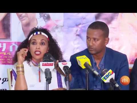 What's New: Coverage On Ethiopian Theater Association Award Ceremony