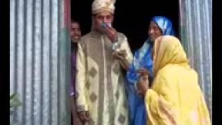 Saiful Islam Bibaho Video