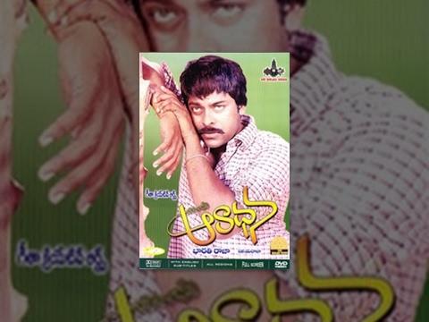 Aaradhana    Telugu Full Movie    Chiranjeevi, Radhika, Suhasini