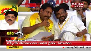 Anam Ramanarayana Reddy speed At Atmakur | Nellore District