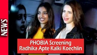 Latest Bollywood News - Starstudded Screening Of The Latest Release Phobia - Bollywood Gossip 2016