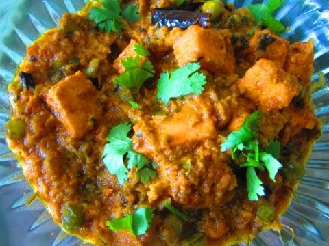 Matar paneer (Cottage Cheese and Peas curry) by crazy4veggie.com