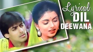 Dil Deewana Full Song With Lyrics | Maine Pyar Kiya | Lata Mangeshkar Hit Songs