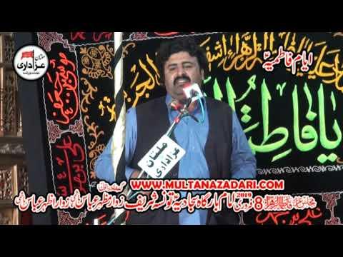 Zakir Imran Raza Jhandeer I Yadgar Majlis 8 Feb 2019 I ImamBargah Sajjadia Tounsa Shareef