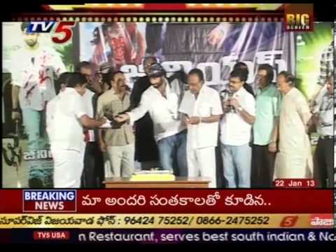 Omkar Genius 25 Days Celebrations (tv5) video